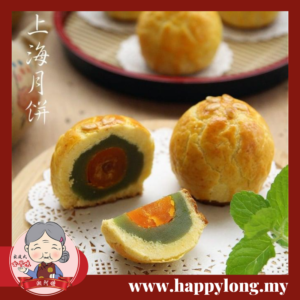 湘阿嫲手工单黄翡翠上海月饼